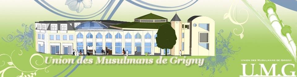 Bannière de la Mosquée de Grigny