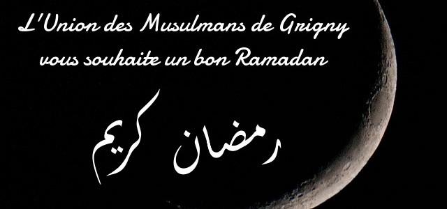 Bon Ramadan 1437 / 2016