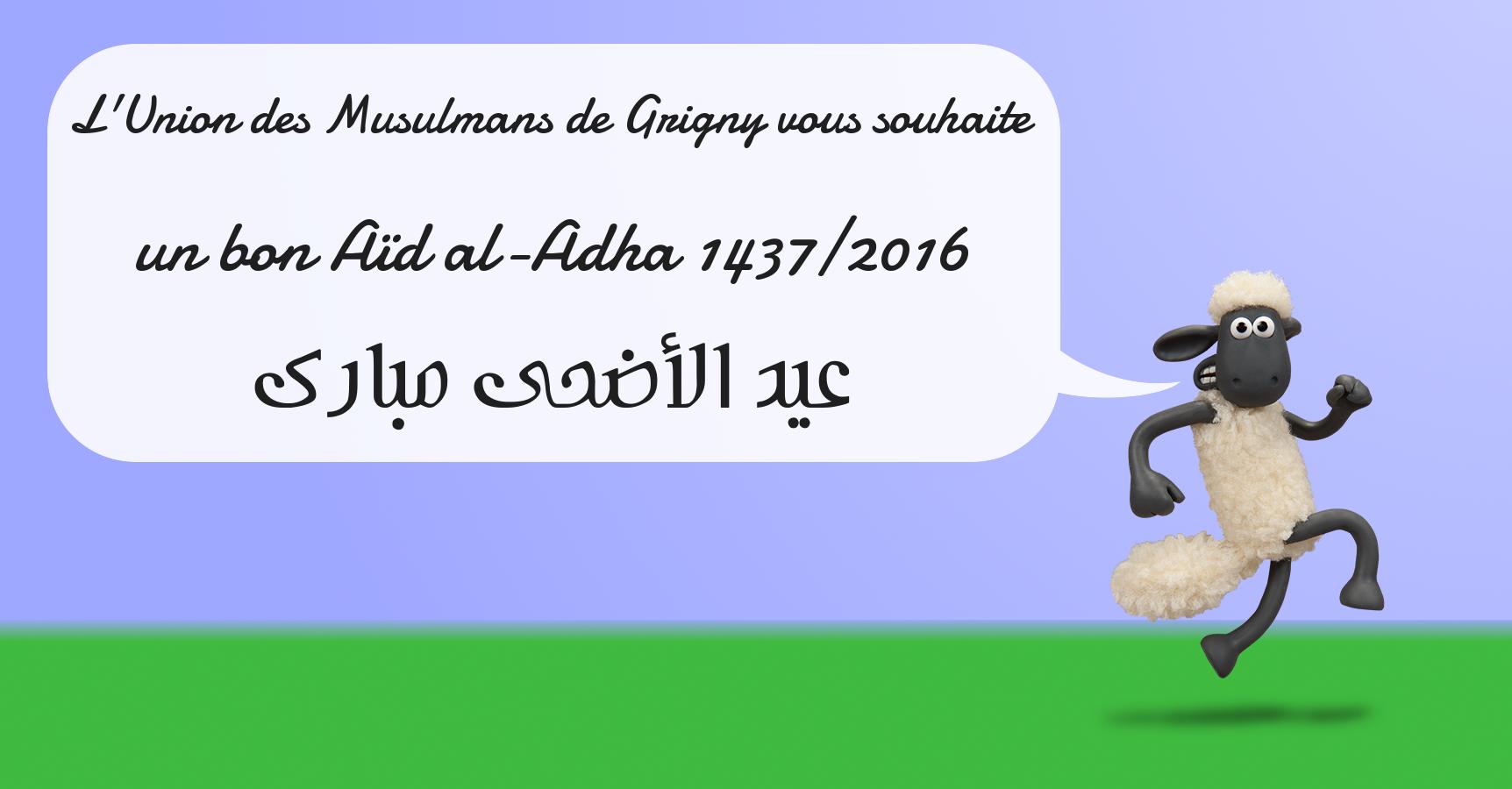 Bon Aïd al-Adha 1437/2016